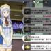 【ダンメモ】黒聖石が未実装レベルといえるほど条件が厳しい!!!
